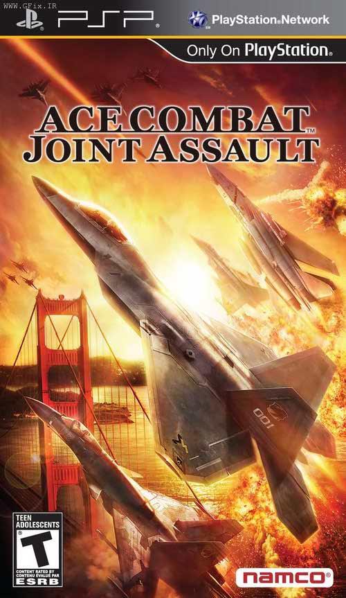 دانلود بازی Ace Combat: Joint Assault برای پی اس پی