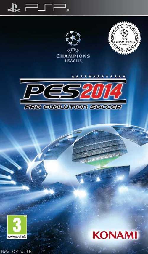 دانلود بازی Pro Evolution Soccer 2014 برای پی اس پی